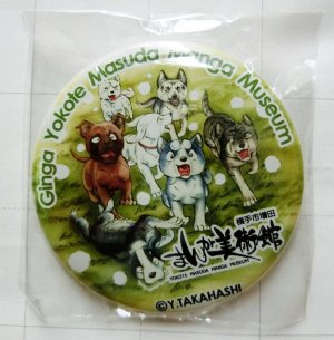 Gin and Friends (Manga Museum) Badge