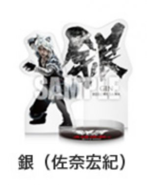 Ginga Stage Part 2 Acrylic Standees