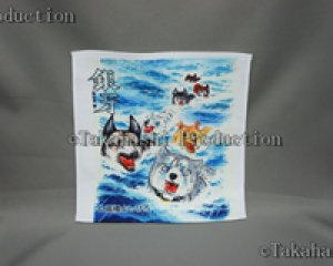 Swimming Hand Towel